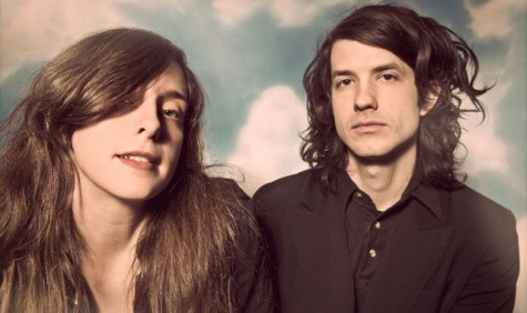 Anti- Depression Cherry: Beach House Excites with Latest Release